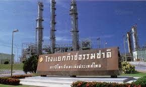 Plant : PTT GSP